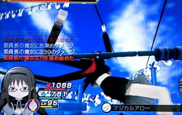 フィギュアキングダム - コピー (570).jpg