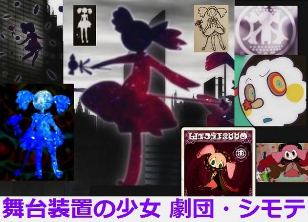 フィギュアキングダム - コピー (72).jpg