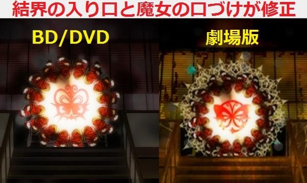 フィギュアキングダム - コピー (816).jpg