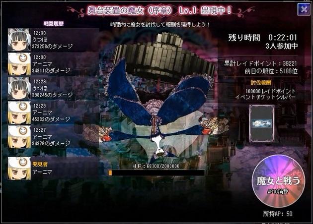 フィギュアキングダム - コピー (88).jpg