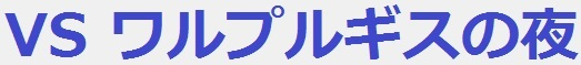 フィギュアキングダム - コピー (93).jpg