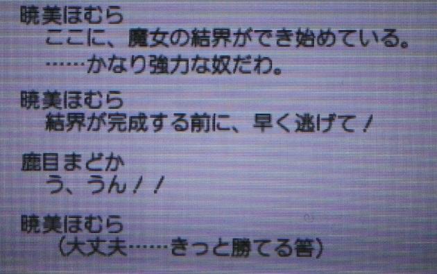 フィギュアキングダム - コピー (937).jpg