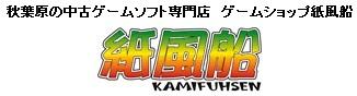 フィギュアキングダム - コピー (944).jpg