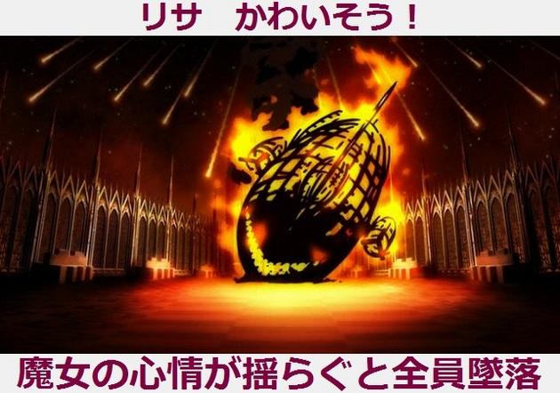 リサ - コピー (10).jpg