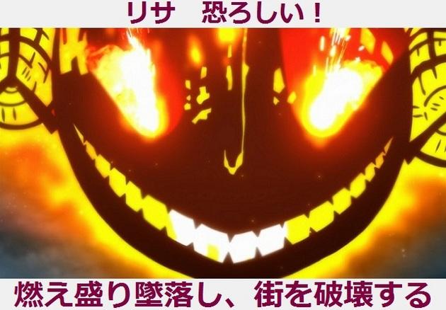 リサ - コピー (11).jpg