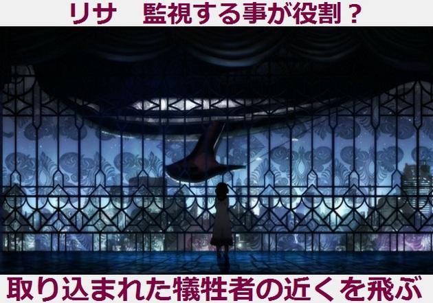 リサ - コピー (3).jpg