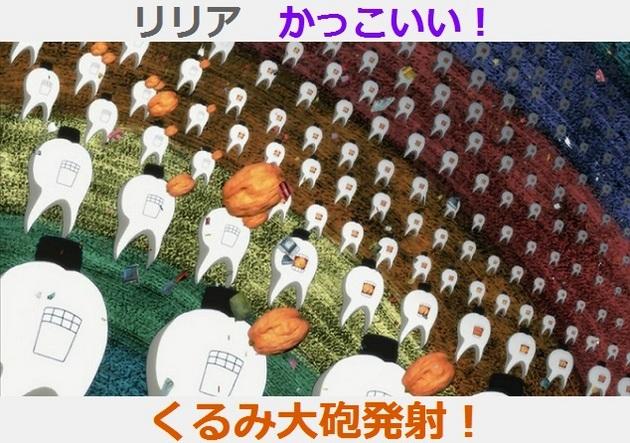 リリア - コピー (3).jpg
