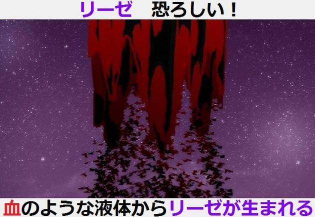 リーゼ - コピー (13).jpg