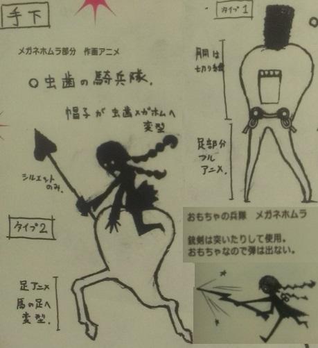 ルイセロッテ - コピー (13).jpg