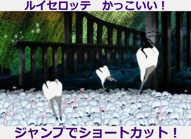 ルイセロッテ - コピー (3).jpg