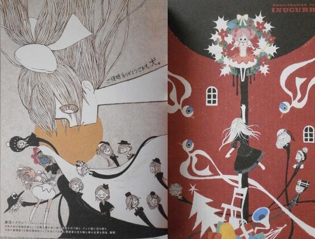 偽街の子供達 - コピー (13).jpg