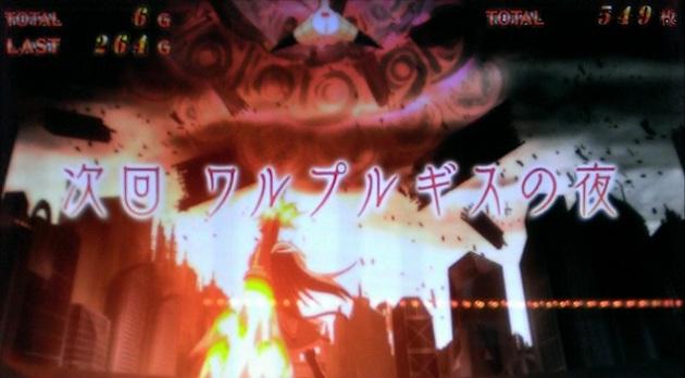 魔女バトル - コピー (32).jpg