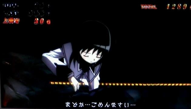 魔女バトル - コピー (51).jpg