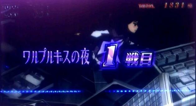 魔女バトル - コピー (58).jpg