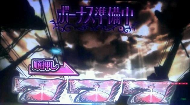 魔女バトル - コピー (61).jpg