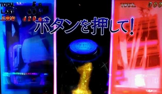 魔女バトル - コピー (74).jpg
