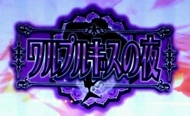魔女バトル - コピー (86).jpg