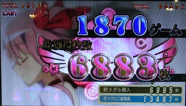 魔女バトル - コピー (87).jpg