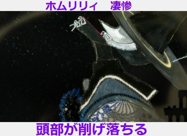 くるみ割りの魔女 - コピー (12).jpg
