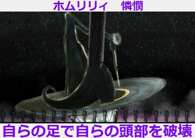 くるみ割りの魔女 - コピー (14).jpg