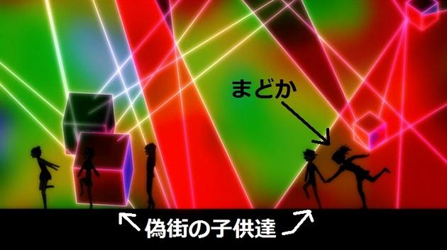 くるみ割りの魔女 - コピー (64).jpg