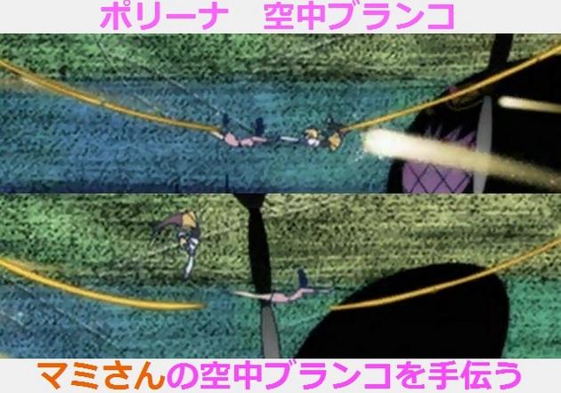 べべ - コピー (40).jpg