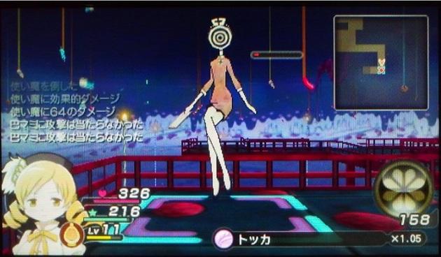 べべ - コピー (41).jpg