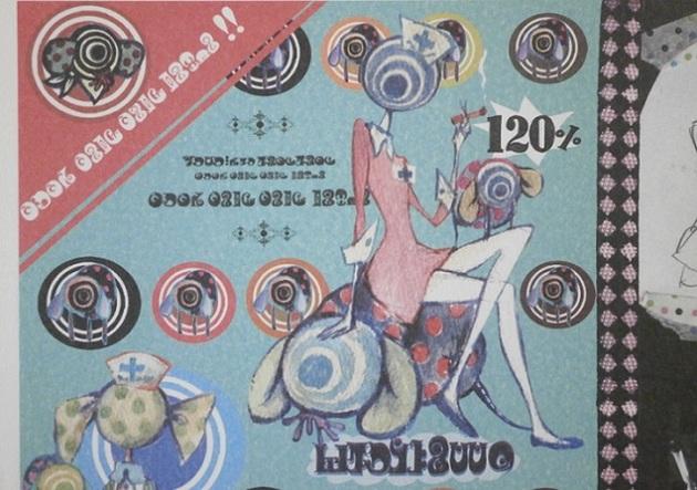 べべ - コピー (42).jpg