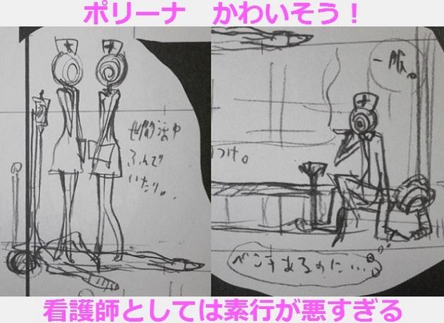 べべ - コピー (47).jpg