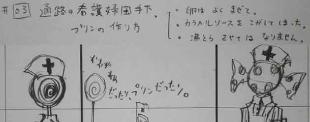 べべ - コピー (49).jpg