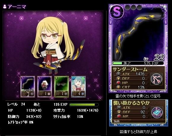 まどか☆マギカ オンライン - コピー (159).jpg