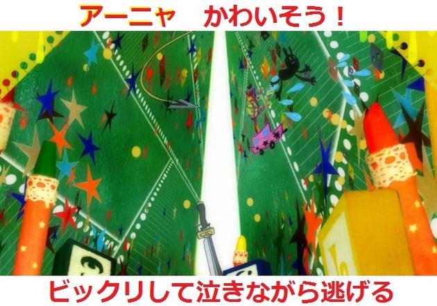 まどか☆マギカ 魔女 - コピー (106).jpg