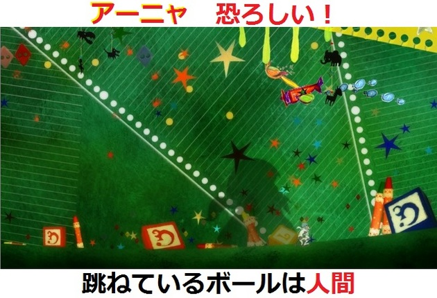 まどか☆マギカ 魔女 - コピー (108).jpg
