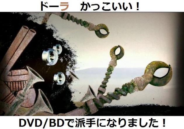 まどか☆マギカ 魔女 - コピー (110).jpg
