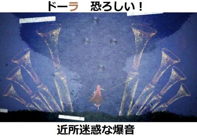 まどか☆マギカ 魔女 - コピー (111).jpg