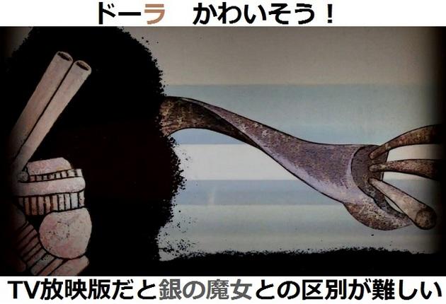 まどか☆マギカ 魔女 - コピー (112).jpg