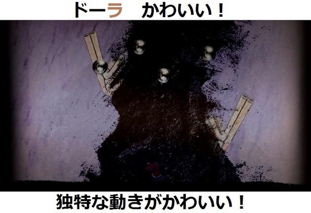 まどか☆マギカ 魔女 - コピー (120).jpg