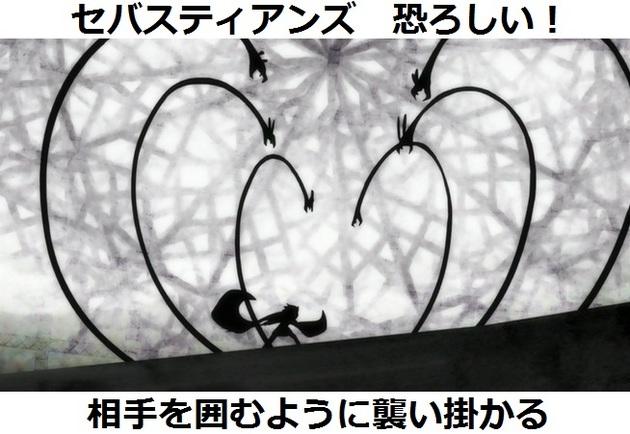 まどか☆マギカ 魔女 - コピー (127).jpg