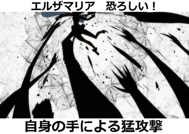 まどか☆マギカ 魔女 - コピー (137).jpg