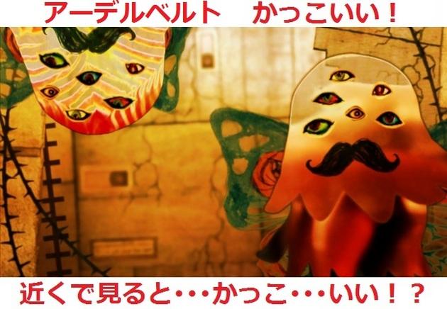 まどか☆マギカ 魔女 - コピー (14).jpg