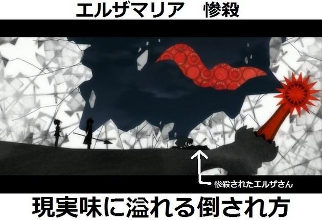 まどか☆マギカ 魔女 - コピー (141).jpg