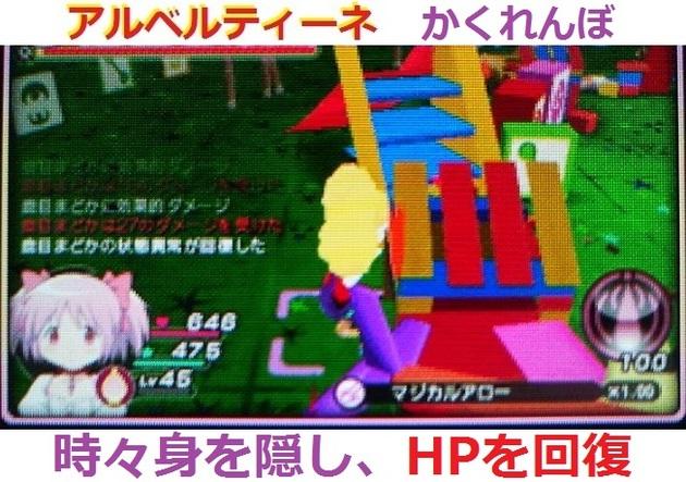まどか☆マギカ 魔女 - コピー (174).jpg