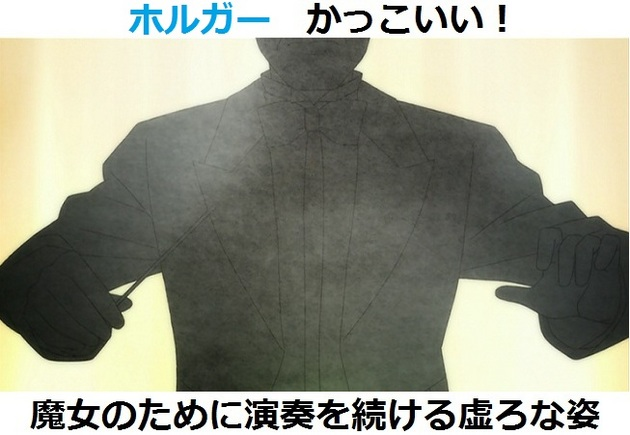 まどか☆マギカ 魔女 - コピー (192).jpg
