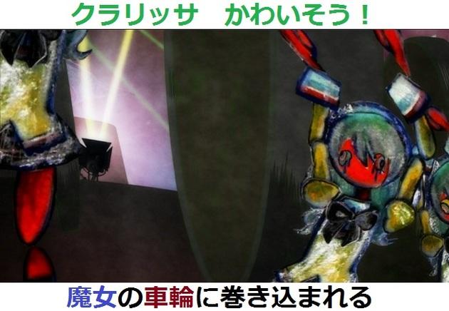 まどか☆マギカ 魔女 - コピー (200).jpg