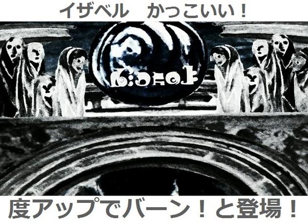 まどか☆マギカ 魔女 - コピー (206).jpg