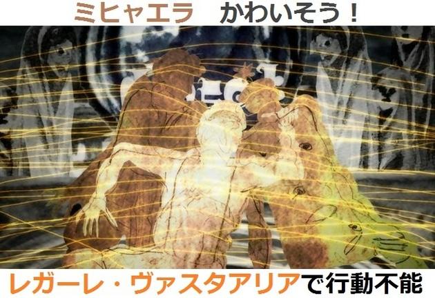 まどか☆マギカ 魔女 - コピー (213).jpg