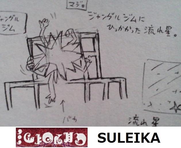 まどか☆マギカ 魔女 - コピー (25).jpg