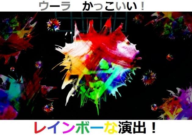 まどか☆マギカ 魔女 - コピー (26).jpg