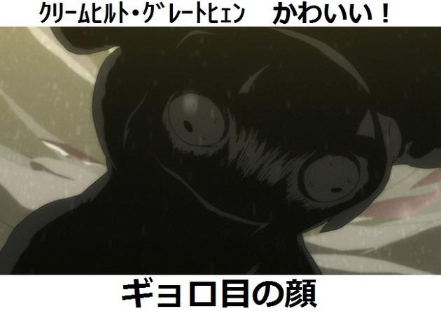 まどか☆マギカ 魔女 - コピー (263).jpg