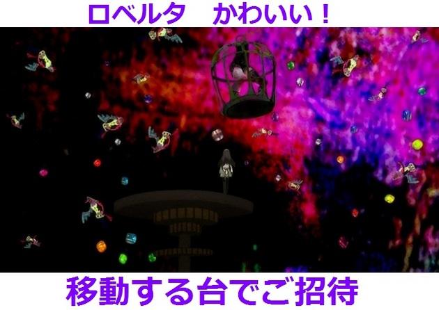まどか☆マギカ 魔女 - コピー (272).jpg